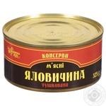 Говядина Українська Зірка тушеная 325г