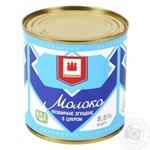 Молоко сгущенное Eurogroup с сахаром 370г