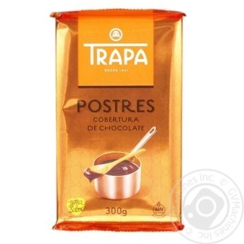 Chocolate packaged - buy, prices for Furshet - image 1