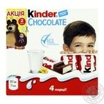 Шоколад Kinder Chocolate 4шт 50г