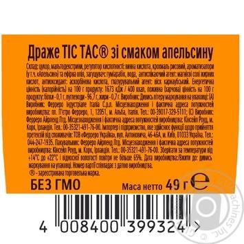 Драже Tic Tac со вкусом апельсина 49г - купить, цены на Novus - фото 2