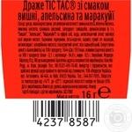 Tic-tac Fruit Mix Dragee 16g - buy, prices for MegaMarket - image 2
