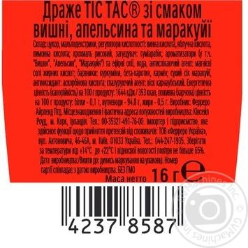 Драже Tic Tac Фруктовый микс 16г - купить, цены на МегаМаркет - фото 2