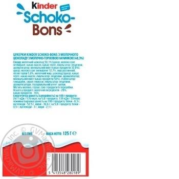Цукерки Kinder Choco-Bons із молочного шоколаду з молочно-горіховою начинкою 125г - купити, ціни на МегаМаркет - фото 2
