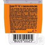Драже Tic Tac со вкусом апельсина 16г - купить, цены на Ашан - фото 3