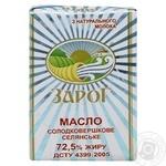 Масло сладкосливочное Зарог Крестьянское 72,5% 200г