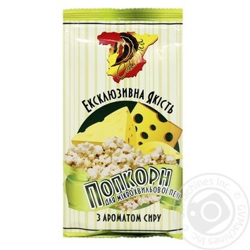 Catalina Popcorn Cheese for Microwave 90g