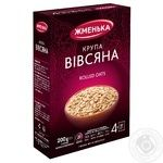 Groats Zhmenka 200g box - buy, prices for Novus - image 1