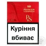 Parker & Simpson Red cigarettes - buy, prices for CityMarket - photo 2