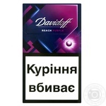 Сигареты Davidoff Reach Purple