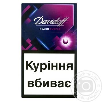 Сигареты Davidoff Reach Purple