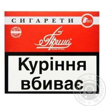 Купить сигарет в ашане где купить жижу для электронных сигарет в самаре
