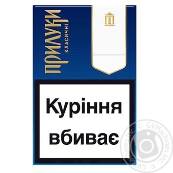 Сигареты Прилуки Классические синие
