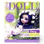 Дневник Light Green для девочки 40 листов