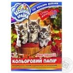 Набір кол.паперу крейд А4 Мандарин 10арк