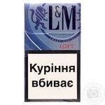 Сигареты L&M Loft Sea Blue 20шт