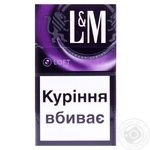 Цигарки L&M Loft Mix 20шт