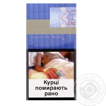 Сигареты Dunhil Master Blend - купить, цены на Фуршет - фото 1
