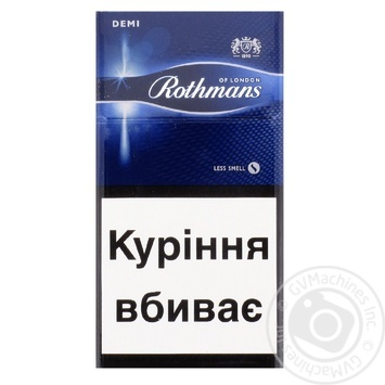 Rothmans Demi Blue Cigarettes - buy, prices for Furshet - image 1