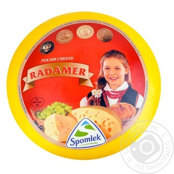 Cheese radamer Spomlek cow milk hard 45% Poland - buy, prices for Furshet - image 1