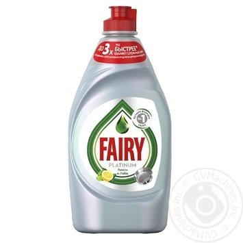 Средство для мытья посуды Fairy Platinum Лимон и лайм 430мл - купить, цены на МегаМаркет - фото 1