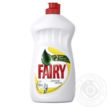 Средство для мытья посуды Fairy Сочный лимон 500мл - купить, цены на Novus - фото 1