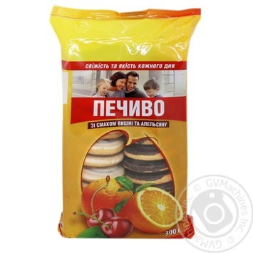 Glaze orange 300g packaged Ukraine - buy, prices for Furshet - image 1