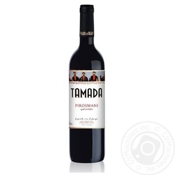 Вино GWS Тамада Пиросмани красное полусладкое 12% 0.75л - купить, цены на Novus - фото 1