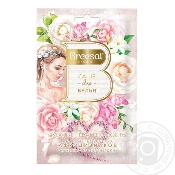 Саше ароматичне для білизни Breesal Чуттєва ніжність (Gourmet) 20г - купити, ціни на Novus - фото 2