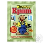 Mister Krot for clearing clogged drain pipes in granules 80g