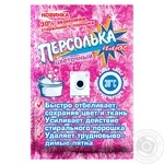 Bleach Persolka for washing 250g