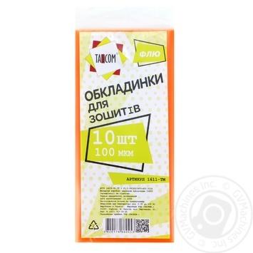 Обложки для тетрадей Мультики 10 шт - купить, цены на Фуршет - фото 1