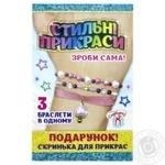 Surprise Set for Creativity Stylish Jewelry 3 Bracelets 346974