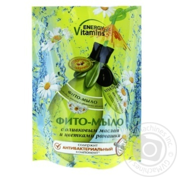 Phyto-soap Tasty secrets Antibacterial olive oil and chamomile 450ml - buy, prices for Furshet - image 1