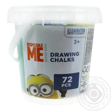 Just Cool Chalk for drawing MLB21 - buy, prices for Furshet - image 2