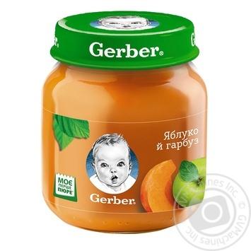 Пюре Гербер яблуко і гарбуз без крохмалю і цукру для дітей з 5 місяців 130г - купити, ціни на CітіМаркет - фото 1