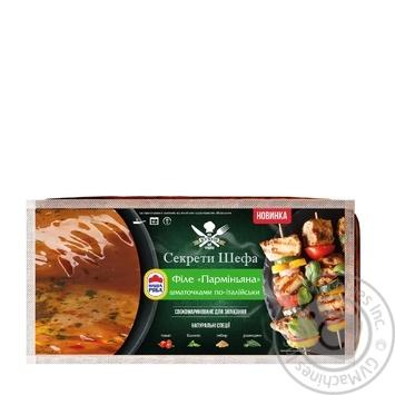 Nasha Ryaba Sekrety Shefa Parmignano Italian Chilled Broiler Chicken Fillet Pieces