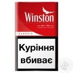 Цигарки Winston Classic