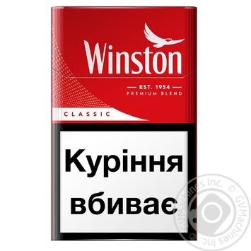 табак для сигарет винстон купить