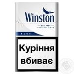 Сигареты Winston Blue