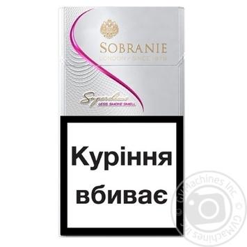Sobranie White Super Slims Cigarettes - buy, prices for CityMarket - photo 2