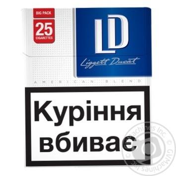 Сигареты LD Blue