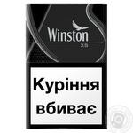 Сигареты Winston XS Silver