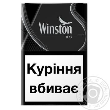 Цигарки Winston XS Silver - купити, ціни на CітіМаркет - фото 2