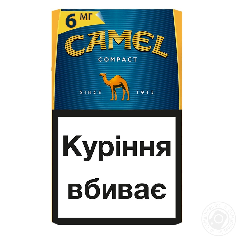 купить сигареты кэмел компакт