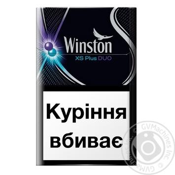 Сигареты Winston XS Plus Duo - купить, цены на Фуршет - фото 1