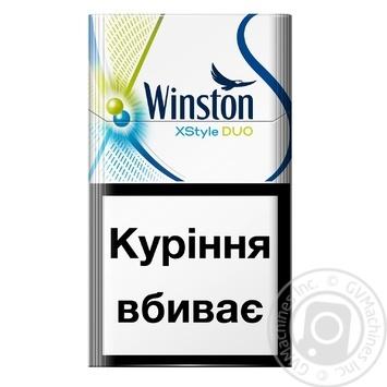 Купить сигареты винстон с завода одноразовые сигареты бруско go электронные