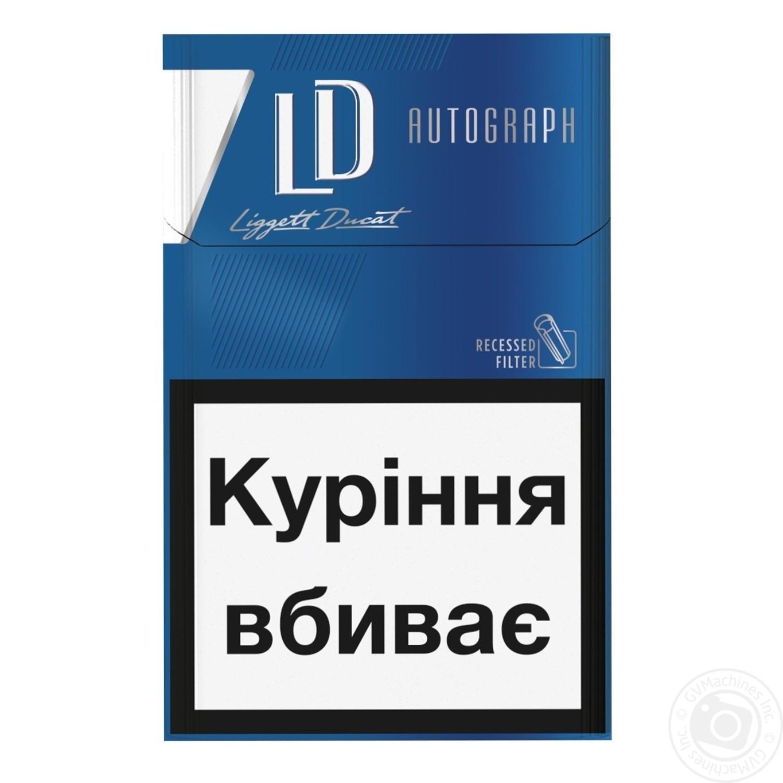Лд автограф сигареты купить сигареты купить в павловском посаде