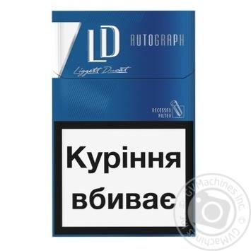 Сигареты LD Autograph Blue