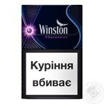 Сигареты Winston XS Impulse